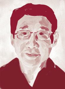 Lin Wu Wealth